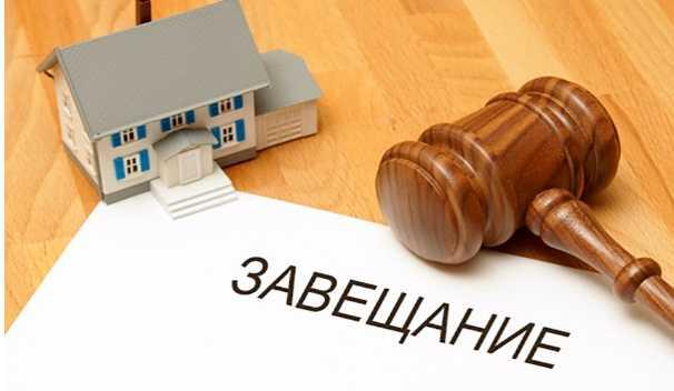 Юристы по недвижимости онлайн
