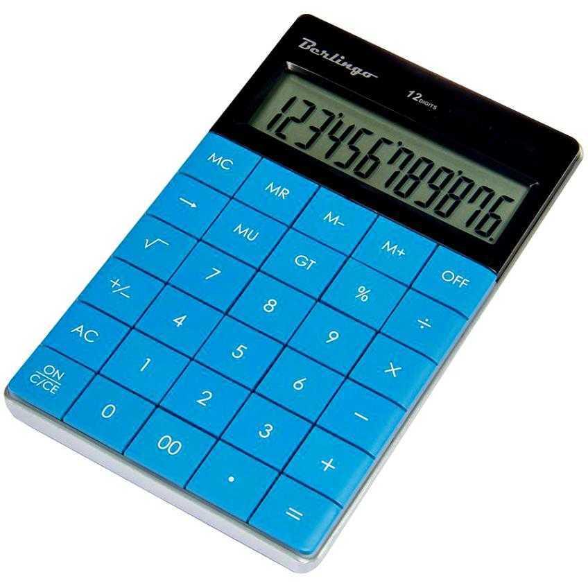 Калькулятор расчета ипотеки