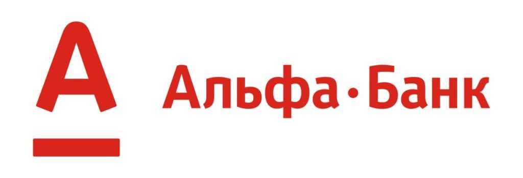 Изображение - Что такое и как рассчитывать капитализацию процентов alfa-bank-1024x349
