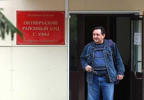 Октябрьский суд уфы