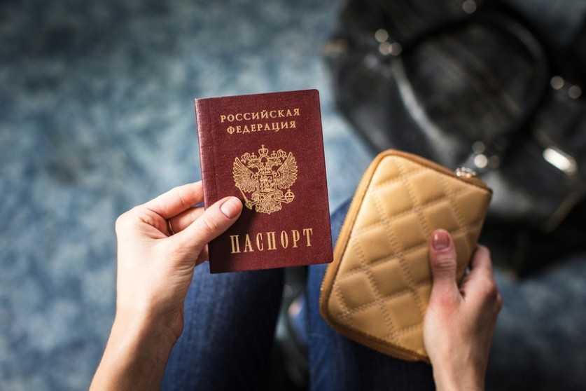 паспорт в руках у девушки