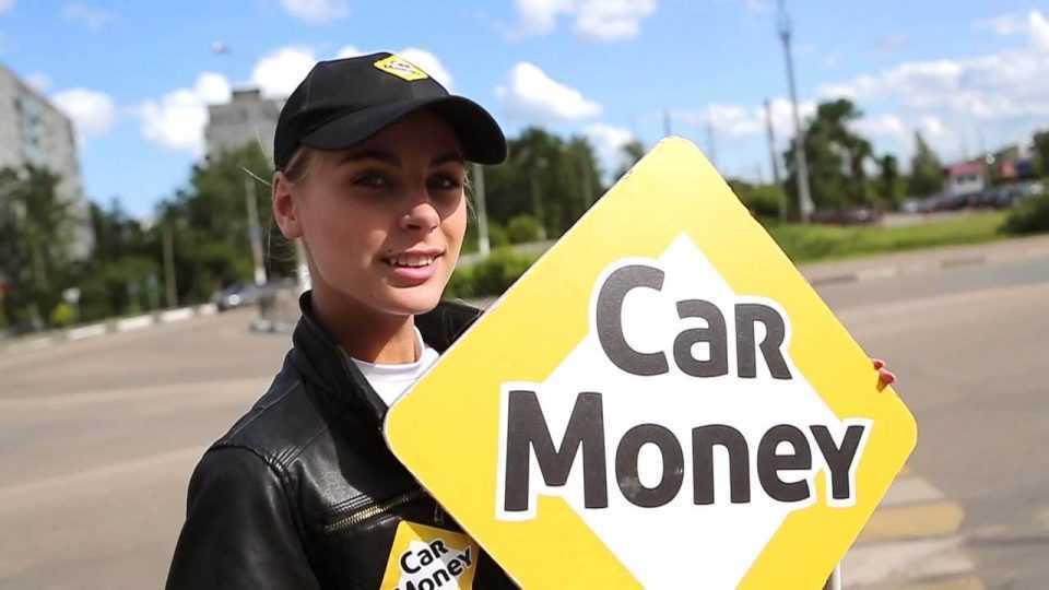 Ломбард-кредит под залог автомобиля